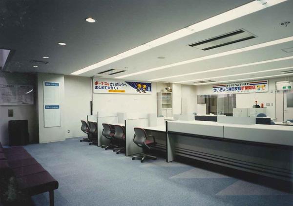 西京銀行海田支店新築工事