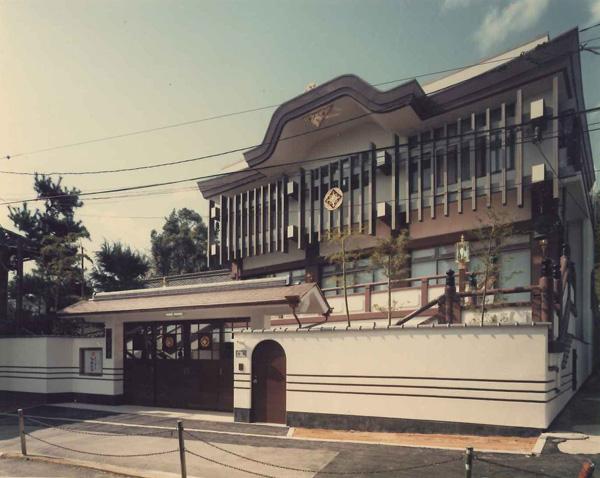 岩谷山 極楽寺本堂及び庫裡昭和再建工事