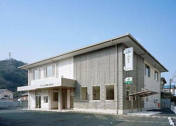JA安芸畑賀支店新築工事