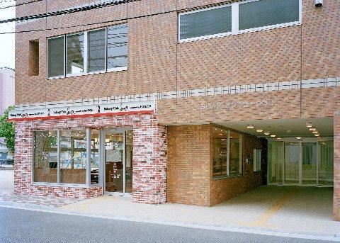 生活支援センター