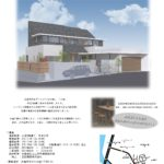 ★+。 OPEN HOUSE 。+★開催のお知らせ 2020/3/6(fly).3/7(sat)10:00~17:00