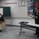 〇★内定式兼若竹会懇親会開催(10月23日)★〇№1